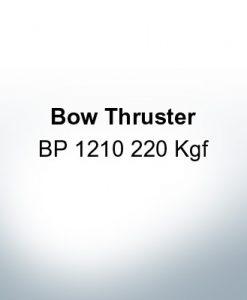 Bow Thruster BP 1210 220 Kgf (AlZn5In) | 9628AL